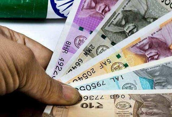 21 paise stronger and rupee opened at 69 45