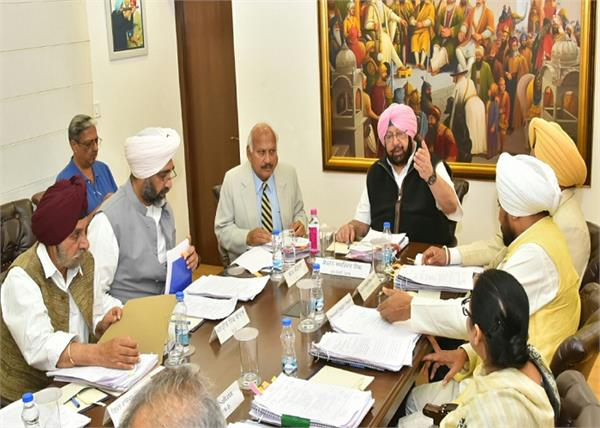 patiala  cabinet ministers  capt  amarinder singh