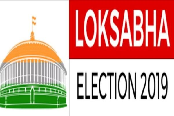 fatehgarh sahib lok sabha elections 2019