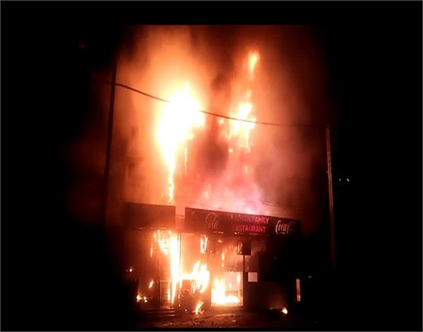amritsar  chaman family restaurant  fire
