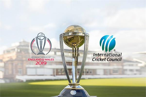 icc released the official song of the2019 men s world cup
