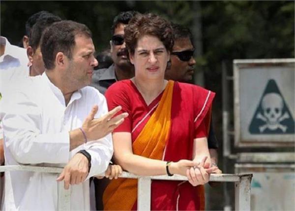 lok sabha elections 2019 rahul gandhi priyanka gandhi