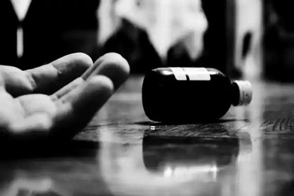 marital lady committed suicide due to distress