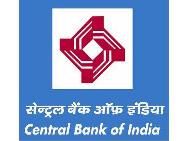 central bank of india loss