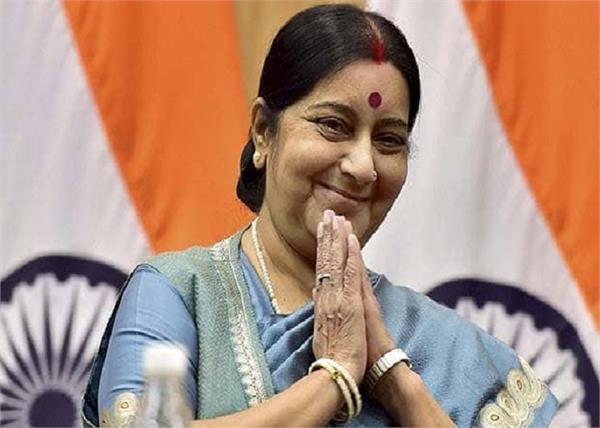 loksabha election results 2019 sushma swaraj