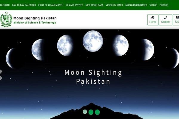 pakistan  moon related website