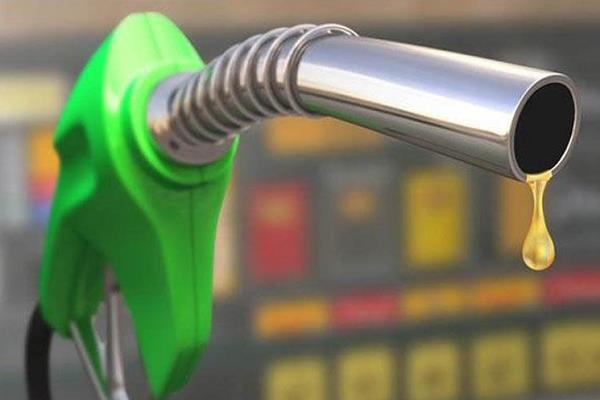 prices for petrol and diesel