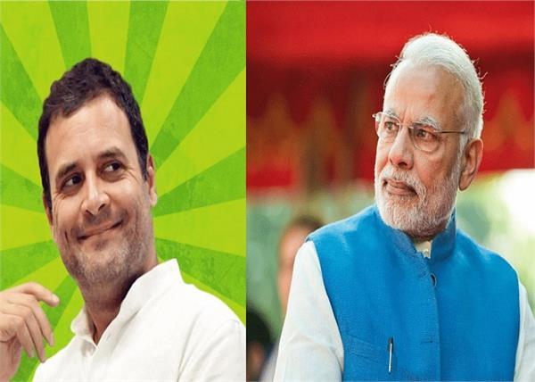 narendra modi and rahul gandhi search in google