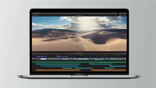 apple  s macbook pro update