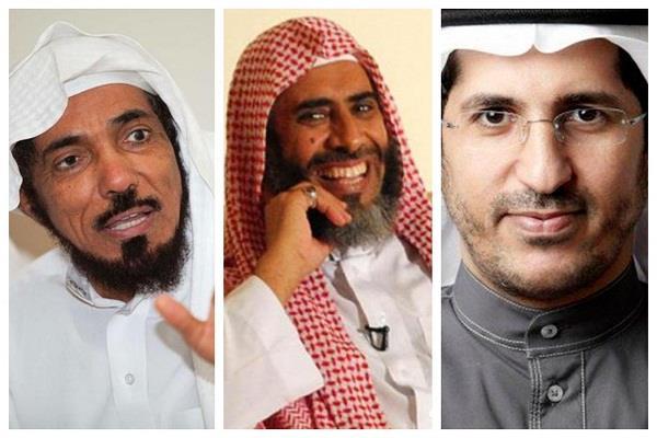 saudi arabia  three top scholars