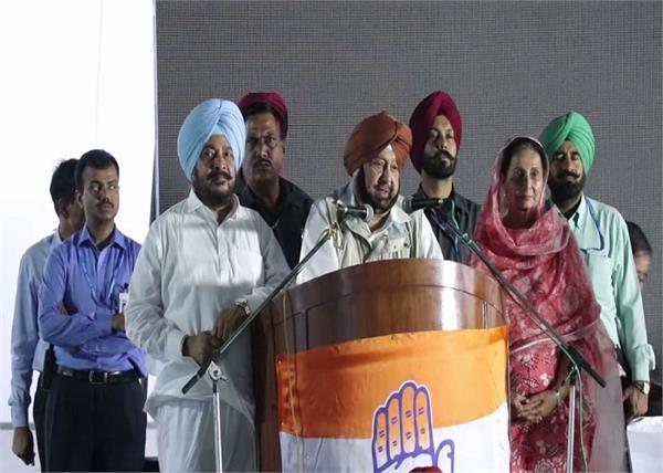 lok sabha elections patiala capt amarinder singh parneet kaur