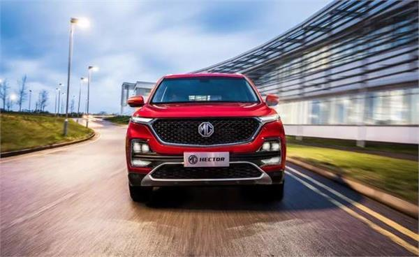mg hector suv unveiled in india