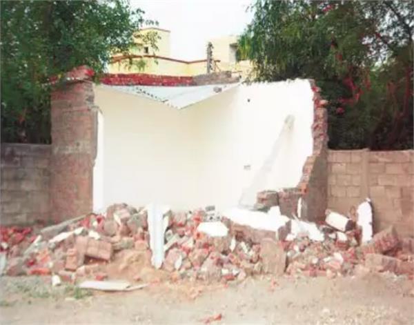 amritsar  sidhu  dream project