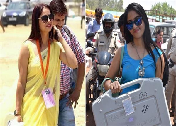 poll officials reena dwivedi and yogeshwari gohite