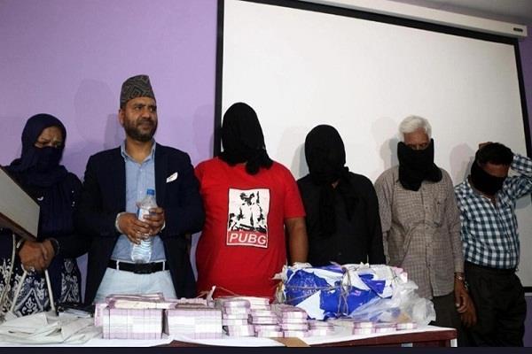 nepal  three pakistani nationals arrested