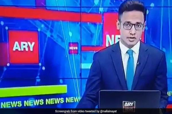 pm modi pakistani media troll