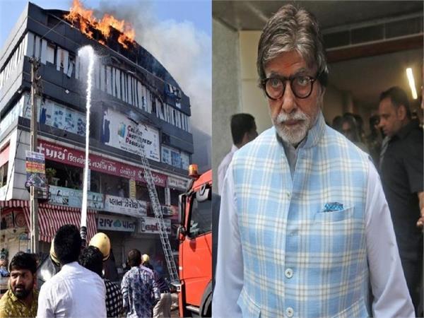 surat fire tragedy amitabh bachchan bhumi express sorrow