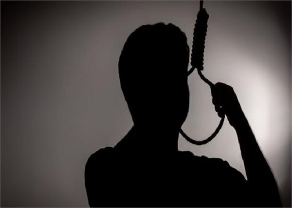 man committed suicide due to mental distress