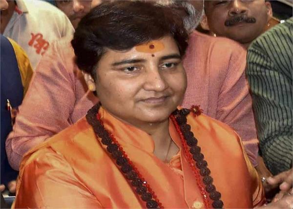 sadhvi pragya thakur says nathuram godse was a   deshbhakt