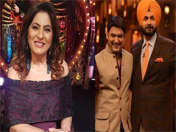 navjot writes to archana on the kapil sharma show