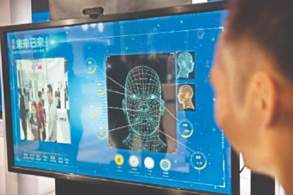 san francisco bans on face  recognition technology
