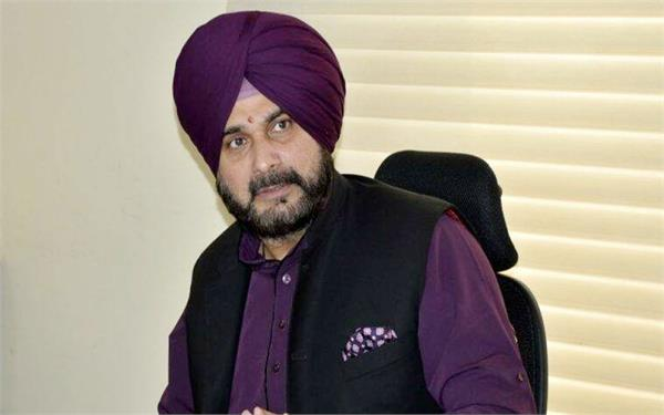 lok sabha elections pathankot congress party navjot singh sidhu