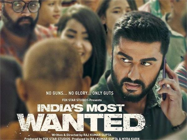 indias most wanted box office