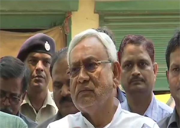 nitish kumar cabinet modi government angry