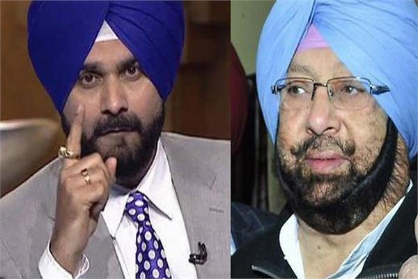 captain sidhu controversy rahul gandhi