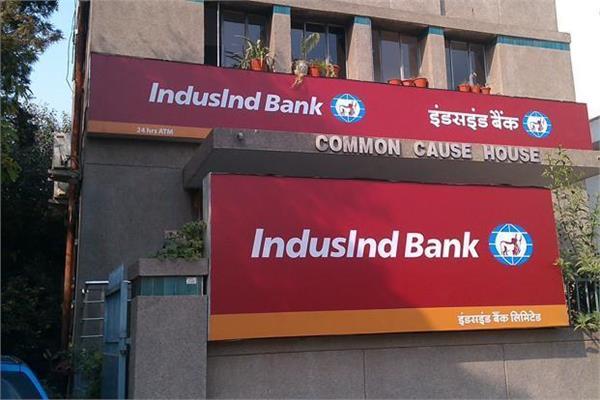 indusind bank profit