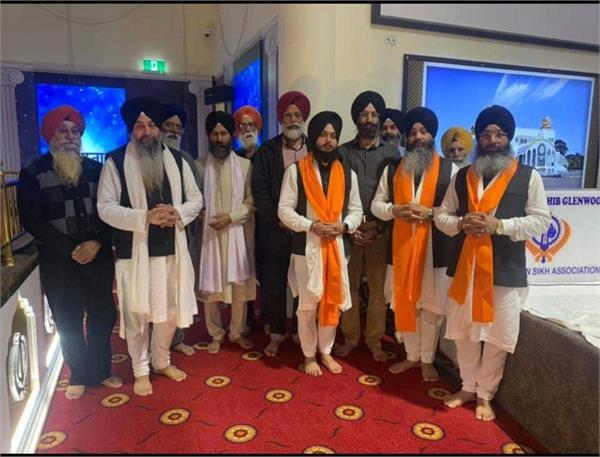 gu heavy farewell by the managing committee of hazuri ragi at glenwood sahib