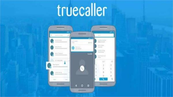 truecaller selling india users data