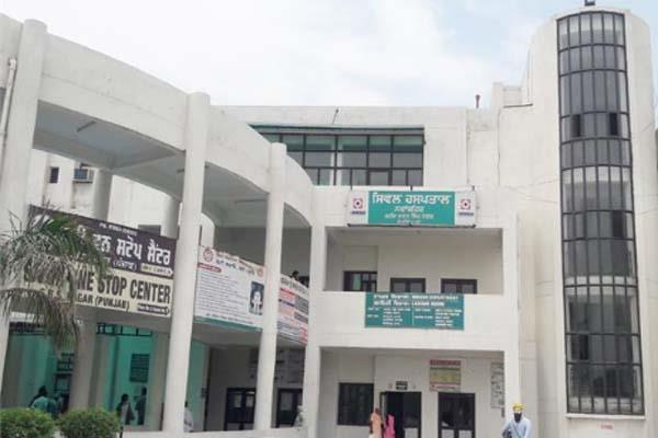 civil hospital  nawanshahr