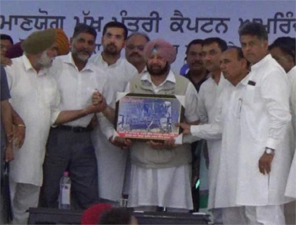 shaheed bhagat singh memorial  captan amarinder singh