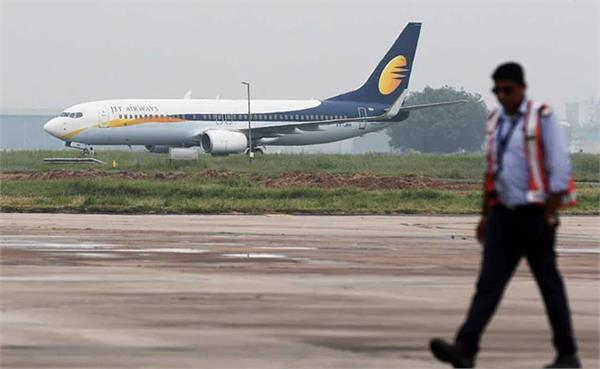 company employees engaged in collecting   70 million for jet airlines