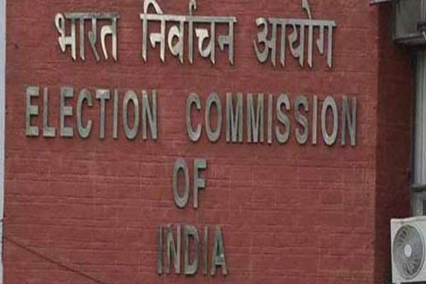 election commission ordered twitter to remove exit tweet of exit poll
