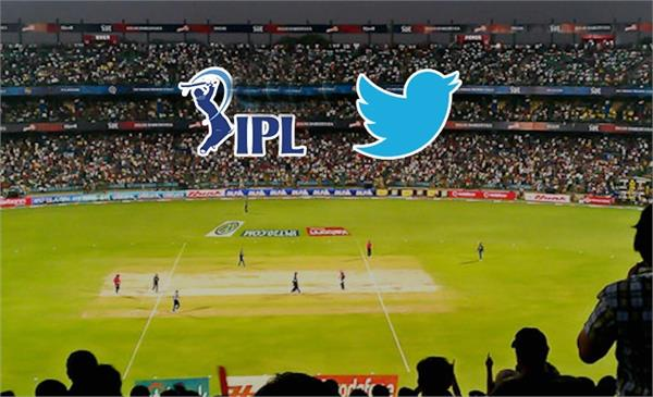 2 7 crore tweets  ipl 12 made record