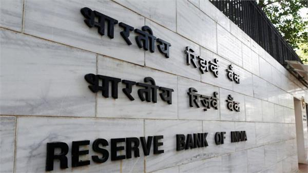 rbi to infuse rs 15 000 cr next month through g sec purchases