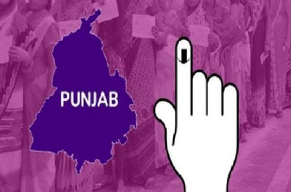 phagwara by election