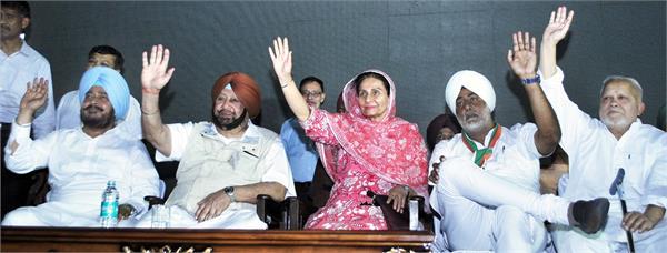 amarinder singh prime minister narendra modi hindustan