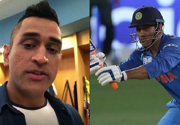 after retirement it will be done by dhoni and shared the video