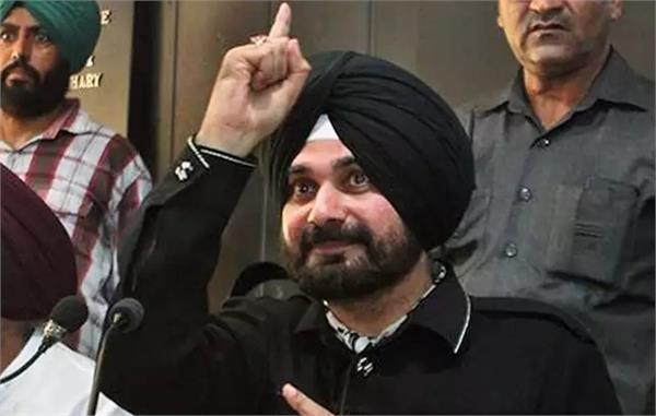will sidhu retire from politics
