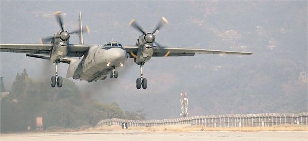 an 32 fleet of iaf allowed to use bio jet fuel