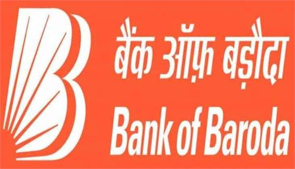 bank of baroda a loss of rs 991 crore in fourth quarter