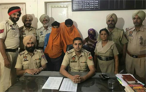 3 accused arrested  including 7 kg charas