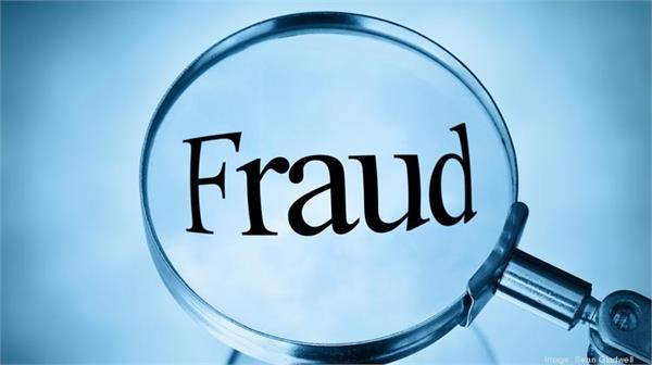 3 lakh fraud on the name of sending canada