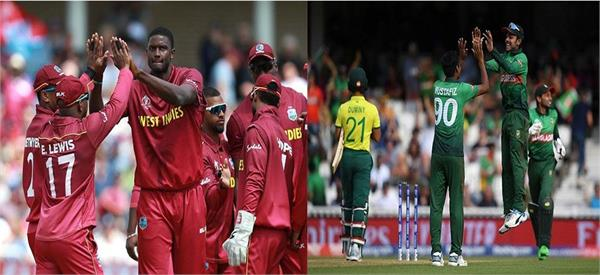 bangladesh and windies will try to make a comeback with the win