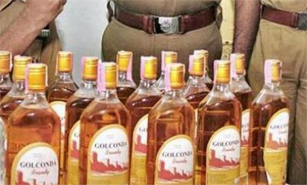 contains 15 petrol laced liquor  including 3