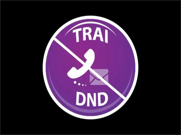 trai  s dnd app can not even save people from unwanted calls