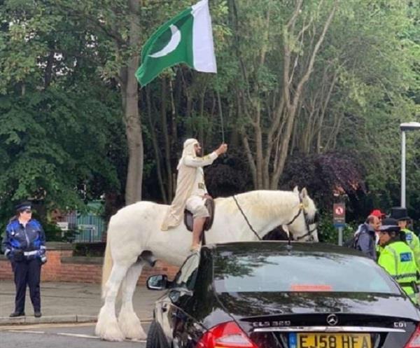 pakistan fans arrive in watch  video  to watch world cup